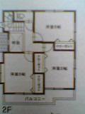 060802_1980柳沢2F.jpg