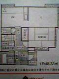 060802_運河貸家1F.jpg