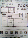 060802_梅郷マンション間取り.jpg
